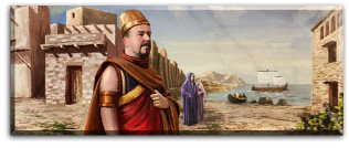 File:Mission carthage 2.png